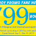 P799 All In Fare Philippine and International Flight Promo Book Your  Holiday Trip 2017