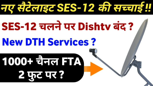 Ses 12 Satellite Channel List In India