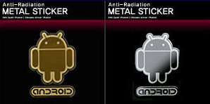 Android Metal Stickers ~ Android Coliseum