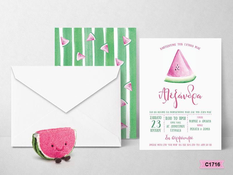 Watermelon Christening invitations C1716