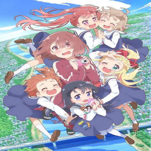 تدور أحداث قصة الأنمي حول فتاة أوتاكو خجولة في مرحلتها الجامعية تدعى ميياكو هوشينو وعلاقتها ومواقفها مع أختها الصغيرة وصديقاتها.