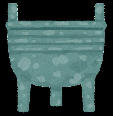 青銅器のイラスト(鼎)