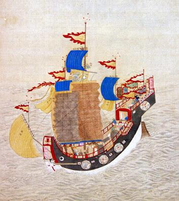 Chinese Feng Zhou