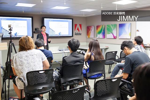 Adobe 台灣 CS6 部落客聚會 - 台灣區技術顧問