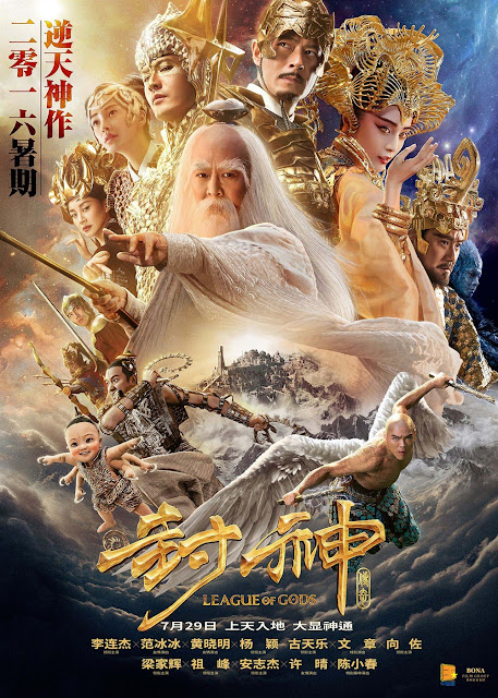 League Of Gods (2016) 720 Bluray Subtitle Indonesia