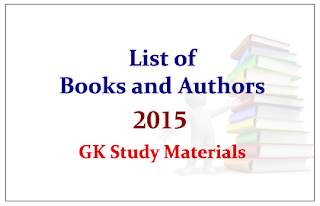 List of Important Books and its Authors | Released in 2015
