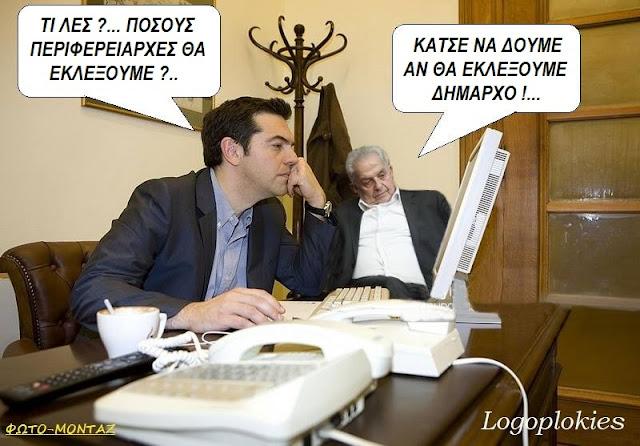 «Καίνε» οι δημοσκοπήσεις τον ΣΥΡΙΖΑ, το κρυφό χαρτί του Κυριάκου για αυτοδυναμία
