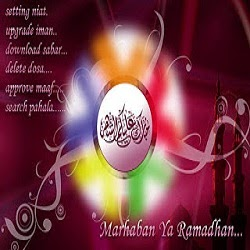 Kata Bijak Ramadhan