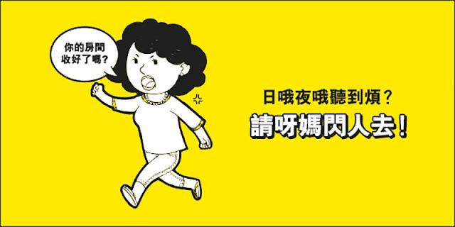 酷航【母親節優惠】香港飛新加坡單程$399、澳洲$932起(已連稅),今日(5月6日)早上開賣。