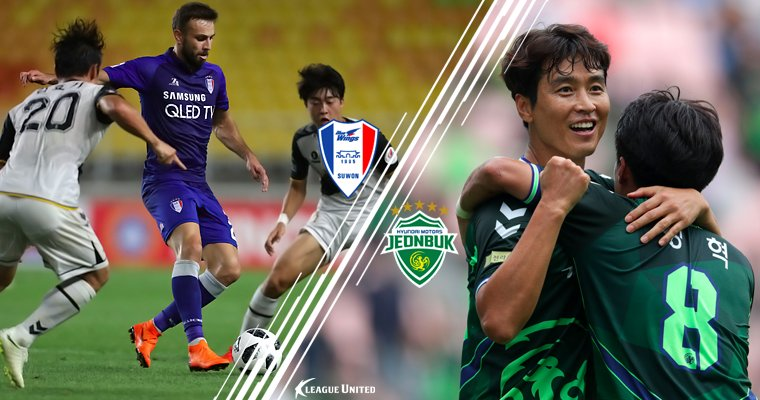AFC Champions League Preview: Suwon Samsung Bluewings vs Jeonbuk Hyundai Motors [2nd Leg]
