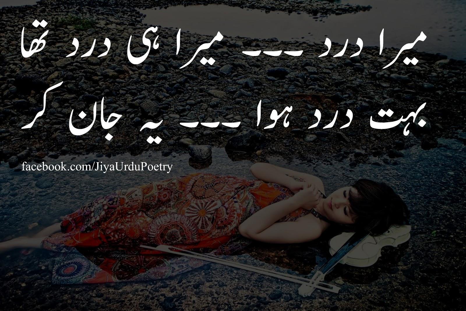 Zamana Poetry
