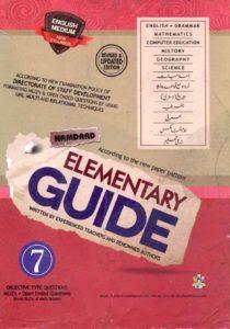 Download 7th Class Hamdard elementry Guide (Part 2) pdf ~ Punjab