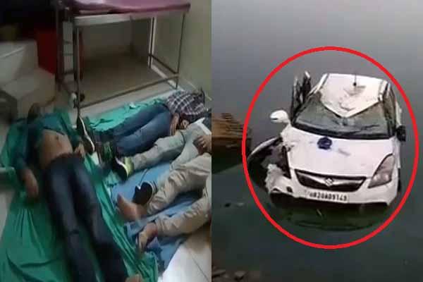 महंगा पड़ा दारु पीकर कार चलाना, शादी से लौट रहे चार युवकों की फतेहाबाद में दर्दनाक मौत