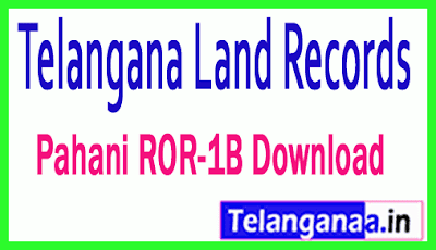 TS Grama Adangals Pahani-Land Records గ్రామ పహాణి Adangals Records Free Download