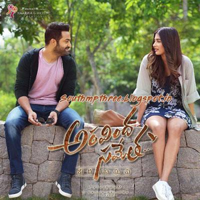 aravinda sametha songs free download naa