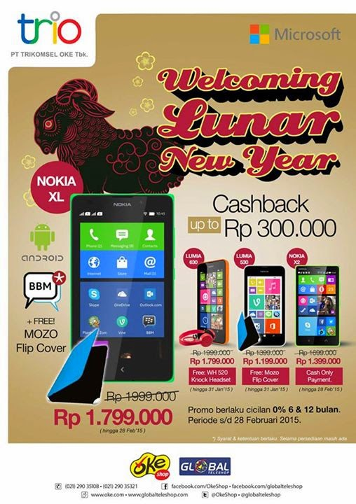 Nokia Microsoft Welcoming Lunar New Year Promo