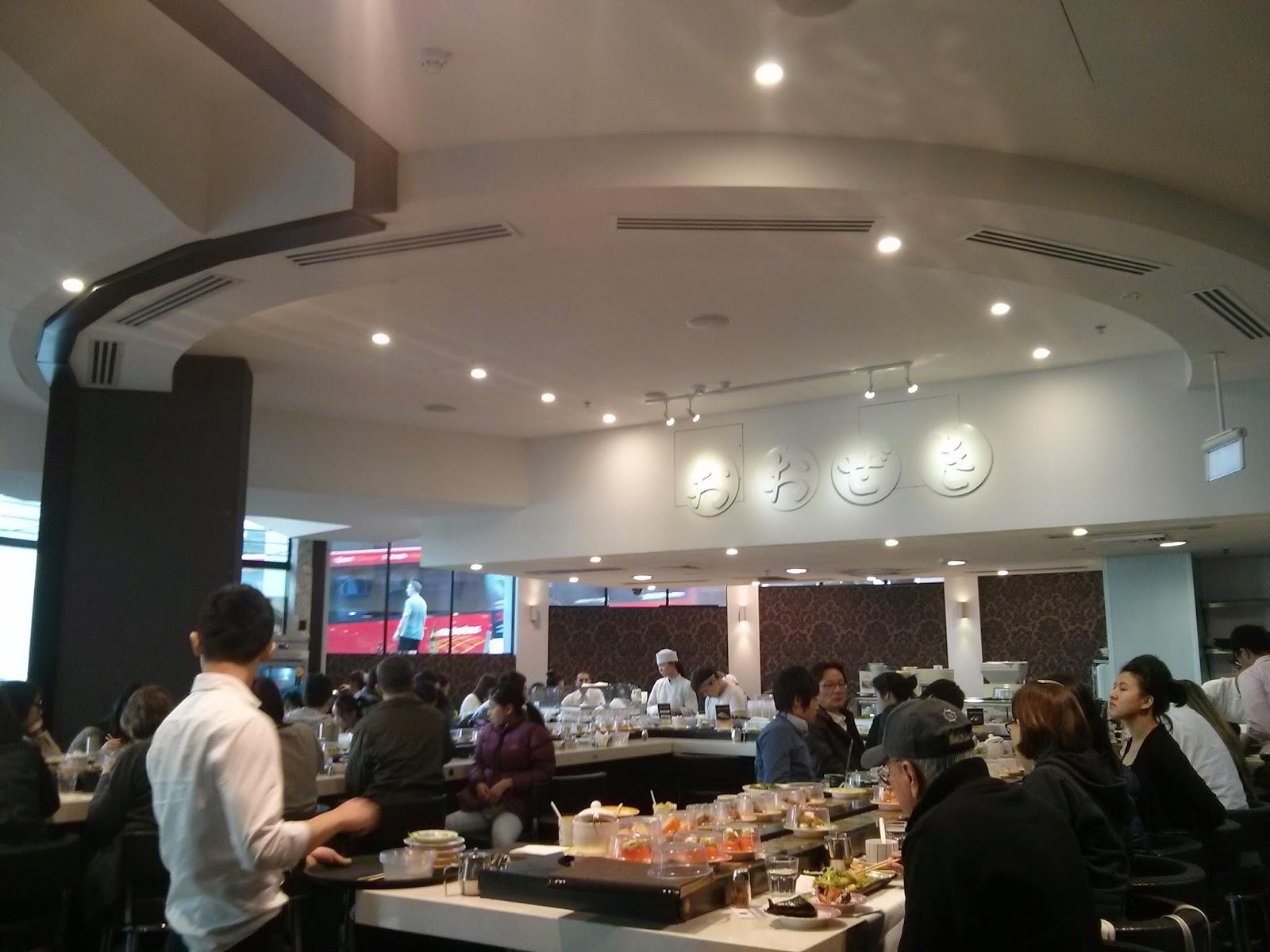Japanese Restaurant Ashfield
