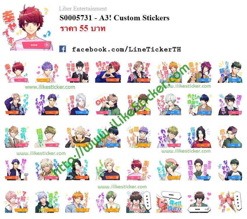 A3! Custom Stickers