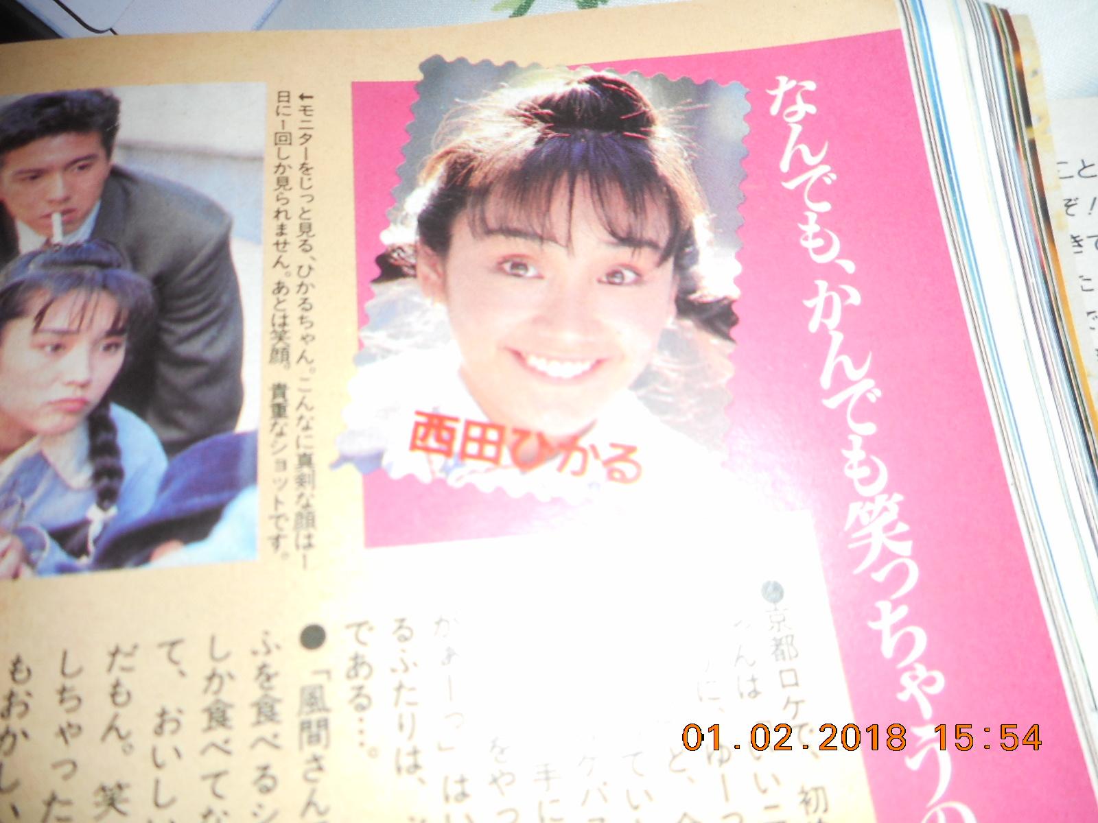 Watch Natsuki Fujiwara (b. 1986) video