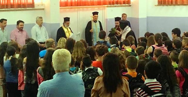 Πρέβεζα: Στα σχολεία του Λούρου τέλεσε τον καθιερωμένο Αγιασμό ο Μητροπολίτης Πρέβεζας κ. Χρυσόστομος