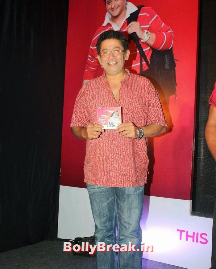 Uday Tikekar, Celebs at 'Pyaar Wali Love Story' Music Launch