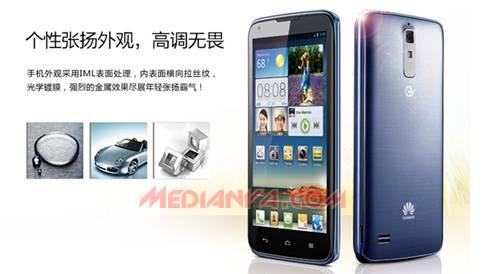 Harga Huawei A199