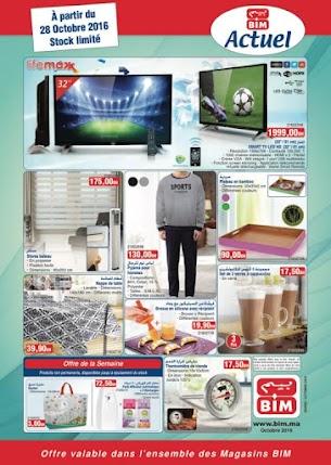 mr bricolage maroc catalogue pdf
