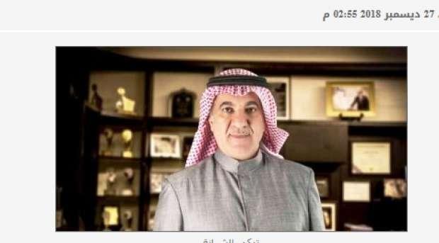 الشخصيات الجديد في الاوامر الملكية الجديدة في الحكومة #السعودية
