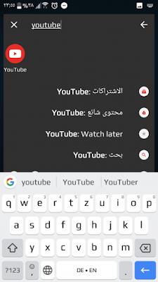 sesame shortcuts nova