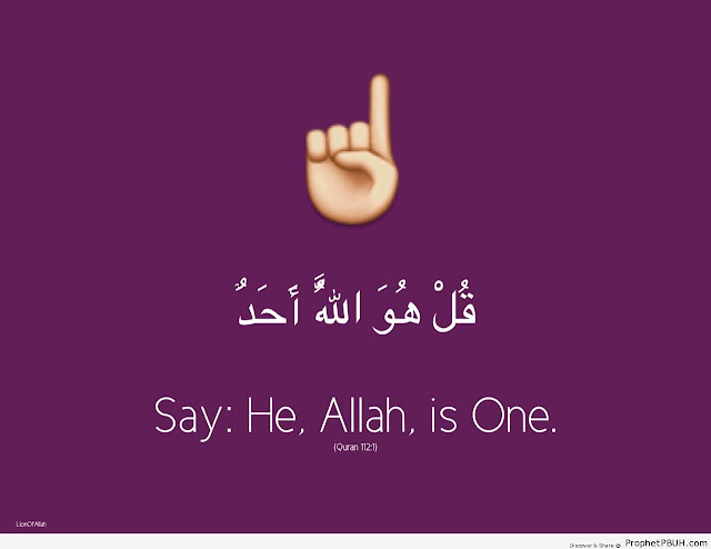 Allah Quotes - He, Allah is one