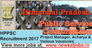 hppsc-Project-Manager-Acharya-Various-Vacancies