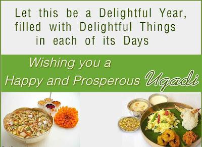 Happy Ugadi Wallpaper