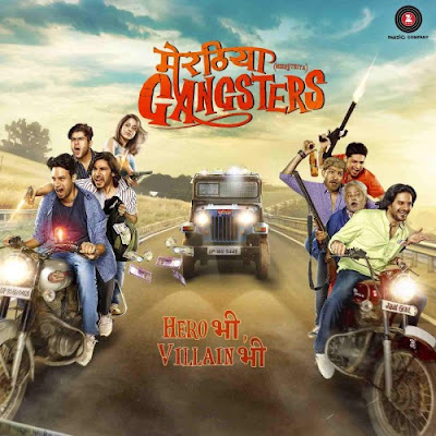 Meeruthiya-gangsters-2015 Watch full hindi movie