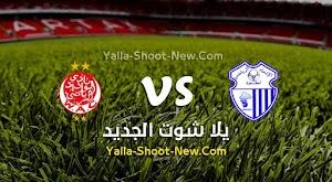 الوداد يتغلب على فريق إتحاد طنجة بثنائية ويتصدر الدوري المغربي