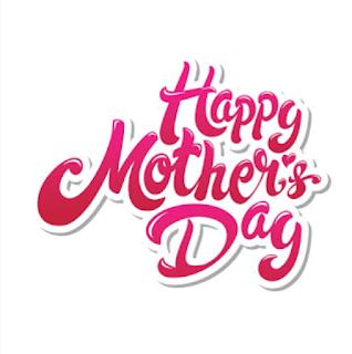 بوستات عيد الام الله يديم لى لطف أمى
