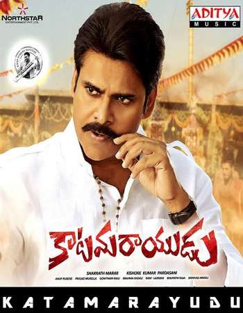 Poster Of Free Download Katamarayudu 2017 300MB Full Movie Hindi Dubbed 720P Bluray HD HEVC Small Size Pc Movie Only At worldfree4u.com