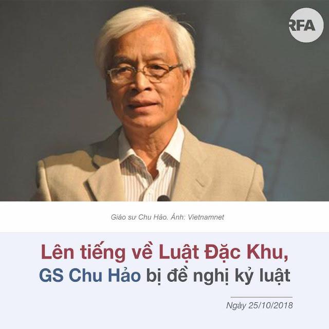 lên tiếng về Luật Đặc khu, Giáo sư Chu Hảo bị đề nghị kỷ luật