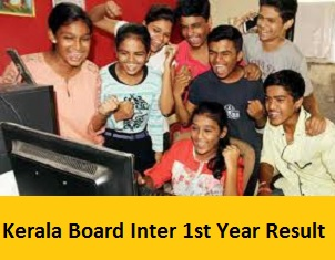 Kerala Board Inter 1st Year Result 2017