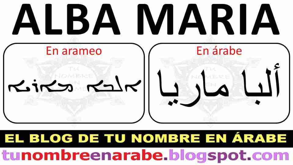 Alba Maria en arameo para tatuajes