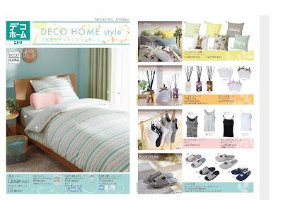 DECO HOME style お部屋をデコってもっと楽しく。