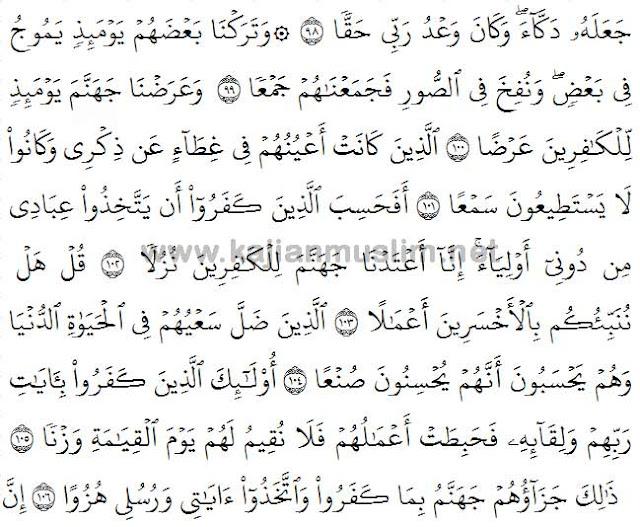 Surat Al-kahfi Arab Latin 16