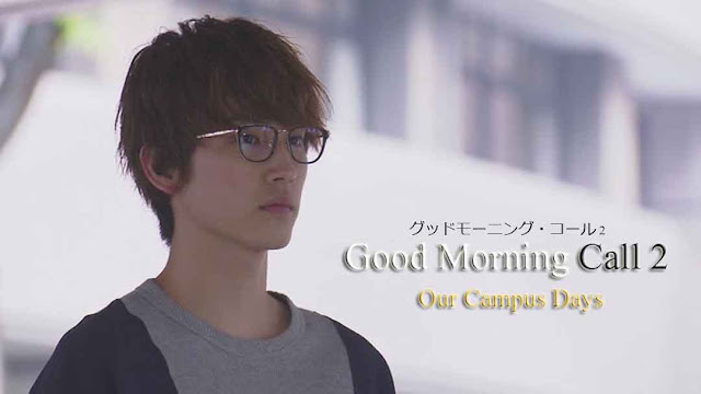Sinopsis Drama Jepang Good Morning Call 2 Episode 1-10 (Lengkap)