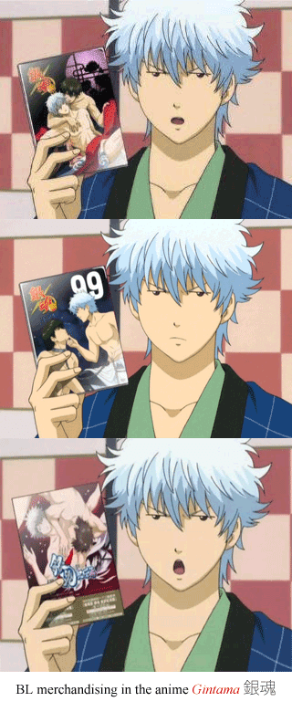 Character Gintoki from the anime Gintama holding a BL manga in three different episodes, advertising for the fujoshi audience.
