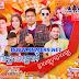 [Album] RHM CD Vol 611 - Khmer New Year 2018