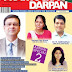Pratiyogita Darpan October 2016 in English Pdf free Download
