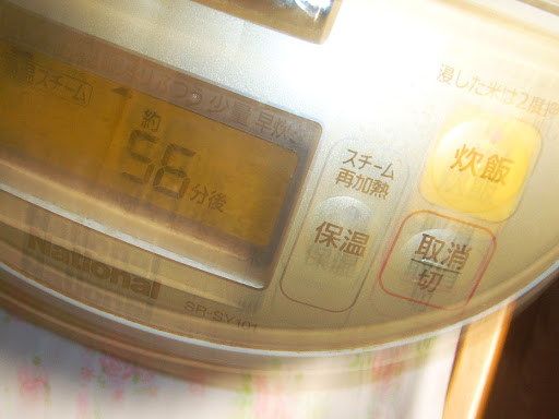 炊飯器でインスタントラーメンを作ってみる!