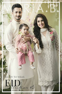 Ayeza Khan, Danish Taimoor & Hoorain for Maria B Eid Collection 2016
