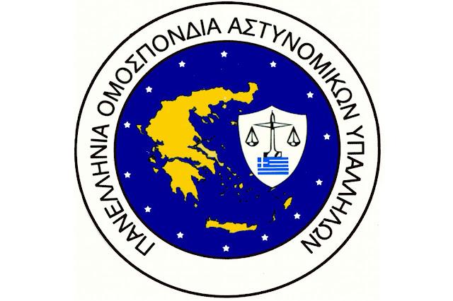 ΠΟΑΣΥ: Μην τολμήσετε να στείλετε αστυνομικούς στους πλειστηριασμούς