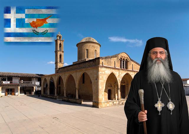 Μόρφου Νεόφυτος: «Ἡ Μόρφου εἶναι ἡ πατρίδα μου! Εἶναι ἕνα μέλλον τὸ ὁποῖο μὲ περιμένει»