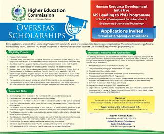 HEC Overseas Scholarship 2016-17